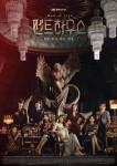 Drama Korea Penthouse 3 Episode 8 Sub Indo, Tersimpan Dendam