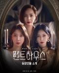 Drama Korea Penthouse 3 Episode 11 Sub Indo,  Seo Jin Nampak Gila dan Seperti Orang yang Kehilangan Akal