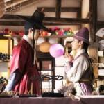 Drama Korea The Lovers Of Red Sky Episode 1 Sub Indo, Negeri Mengalami Kekeringan