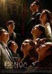 Drama Korea Penthouse 3 Episode 14 Sub Indo, Bersatu dan Saling Menguatkan