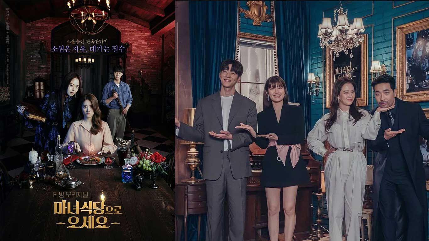 Drama Korea The Witch's Diner Episode 5 Sub Indo, Penampakan Masa Lalu dan Masa Depan?
